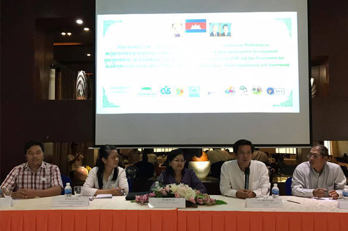 Consultation Meeting on PNPCA and Pak Beng Hydropower Development Project in Lao PDR 1