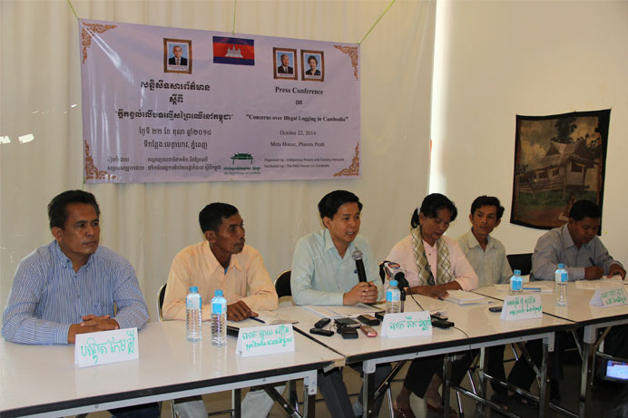CSOs and Communities Concern on Illegal Logging and Natural Resource Destruction in CambodiaCSOs1