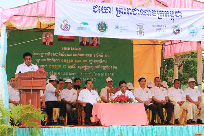 IP International Day - August 9 2015 Koh Kong mid