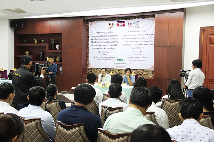 19. Small land holder Media launching report top