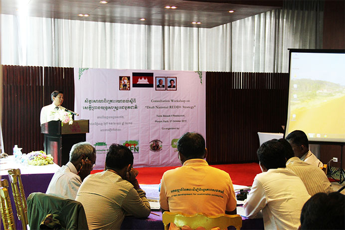 20. Consultation Workshop on National REDD Strategy Top