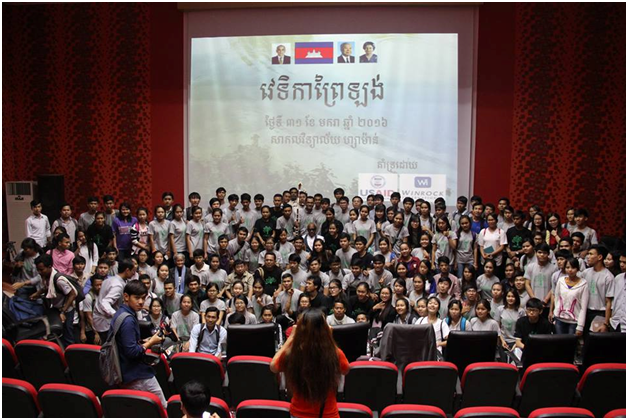 05. Cambodian Youth Take Action to Protect the Last Remaining of Prey Lang bot