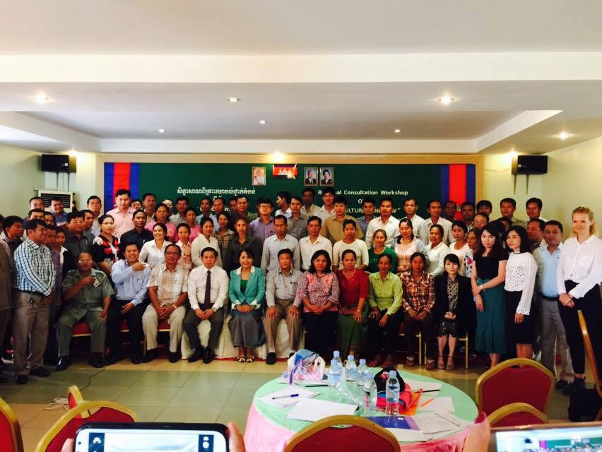 Regional Consultation Workshop on Agriculture Land Law002