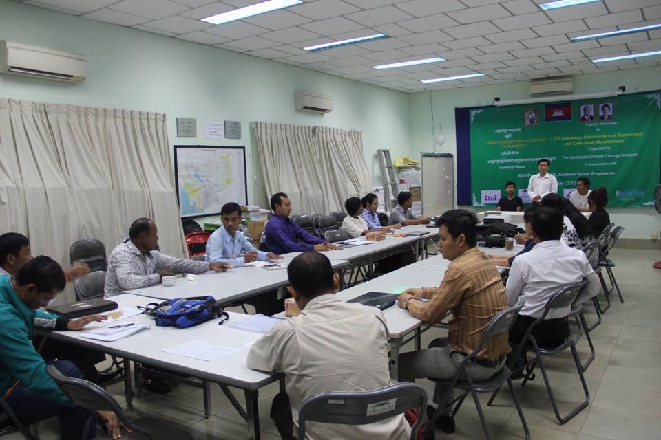 Training Workshop on ICTCase Study 002