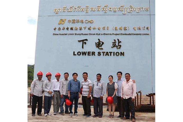 NGO exposure visit to China Huadian Lower Stung Russei Chrum Hydro001