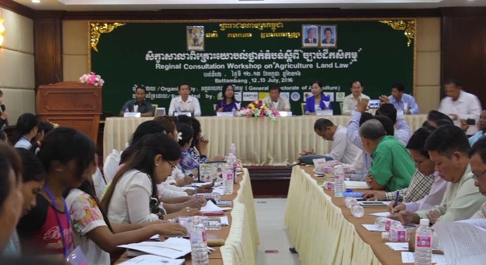 Second Regional Consultation Workshop On Draft Law Of Agriculture Land 002