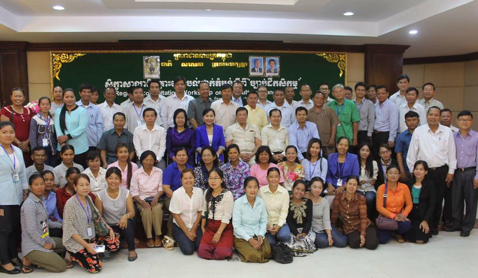 Second Regional Consultation Workshop On Draft Law Of Agriculture Land 003