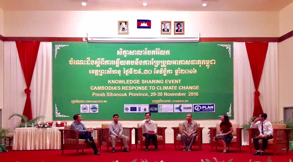 CSOs Joint Principle for Adaptation and Climate Change Response in Cambodia 002
