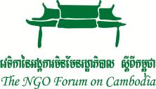 ngoforum logo