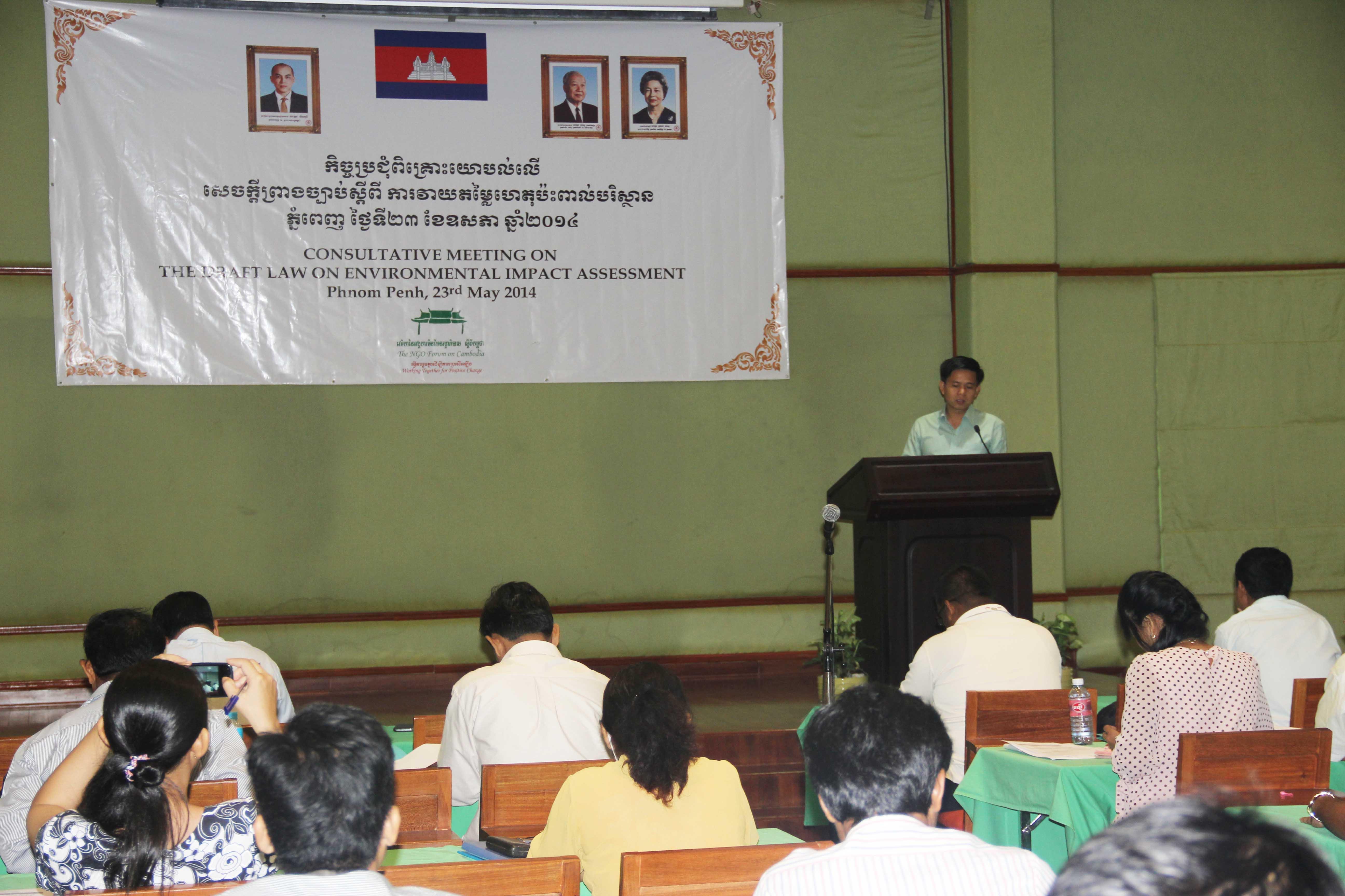 Public Consultation Workshop on EIA draft law Final1