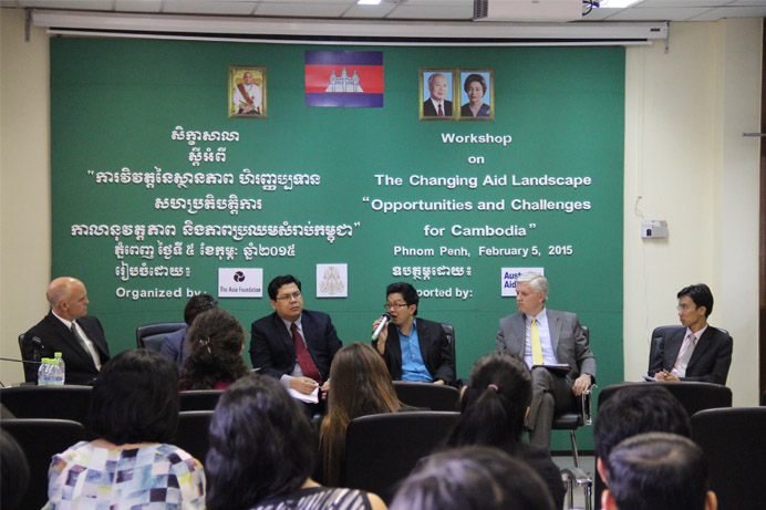 Result of the Consultative Workshop on Changing Aid Landscape06Feb20151