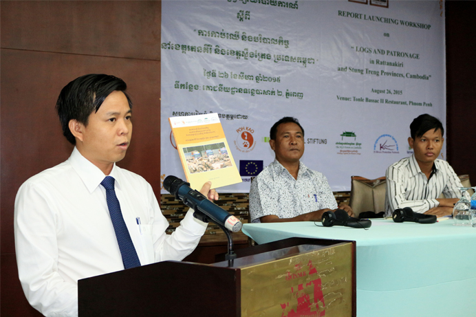 11. Illegal Logging Report Launching Workshop August top