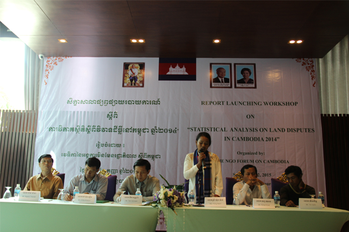 2. Launching Report of Statistic Analysis on Land Dispute Cambodia 2014 top