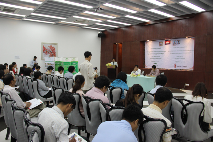 7. Budget Reform and Community Participation in Primary Education in Cambodia top