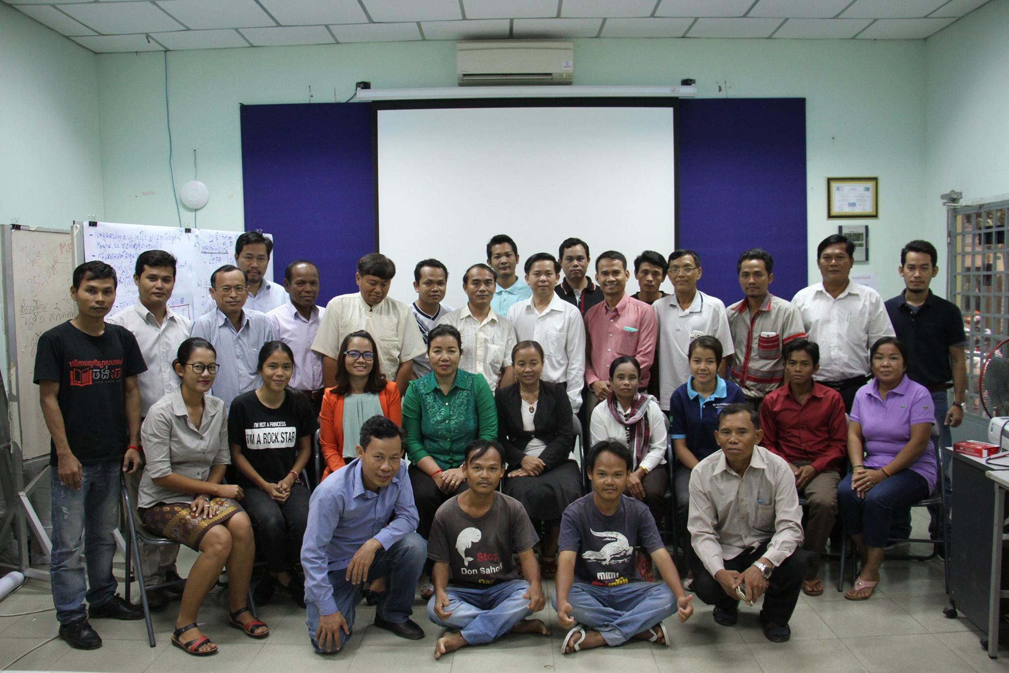 Minute of 1st Qua RCC member meeting Eng001