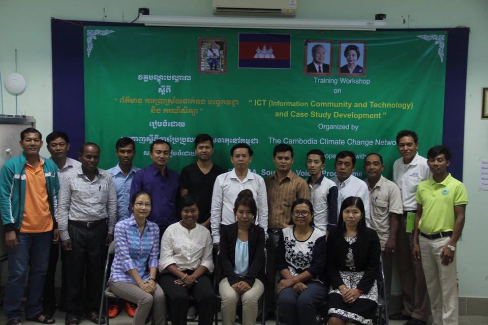Training Workshop on ICTCase Study 001