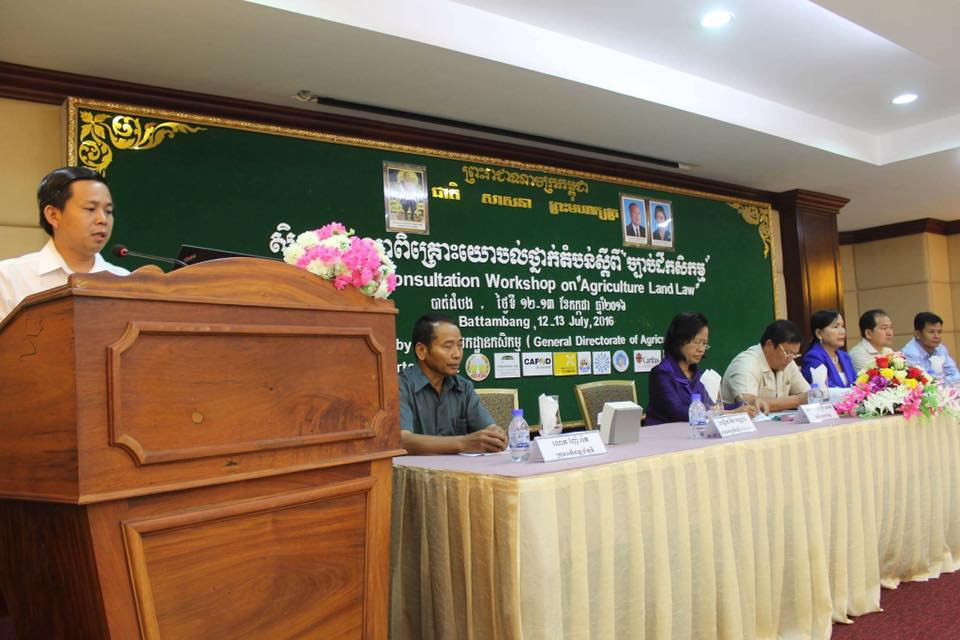 Second Regional Consultation Workshop On Draft Law Of Agriculture Land 001