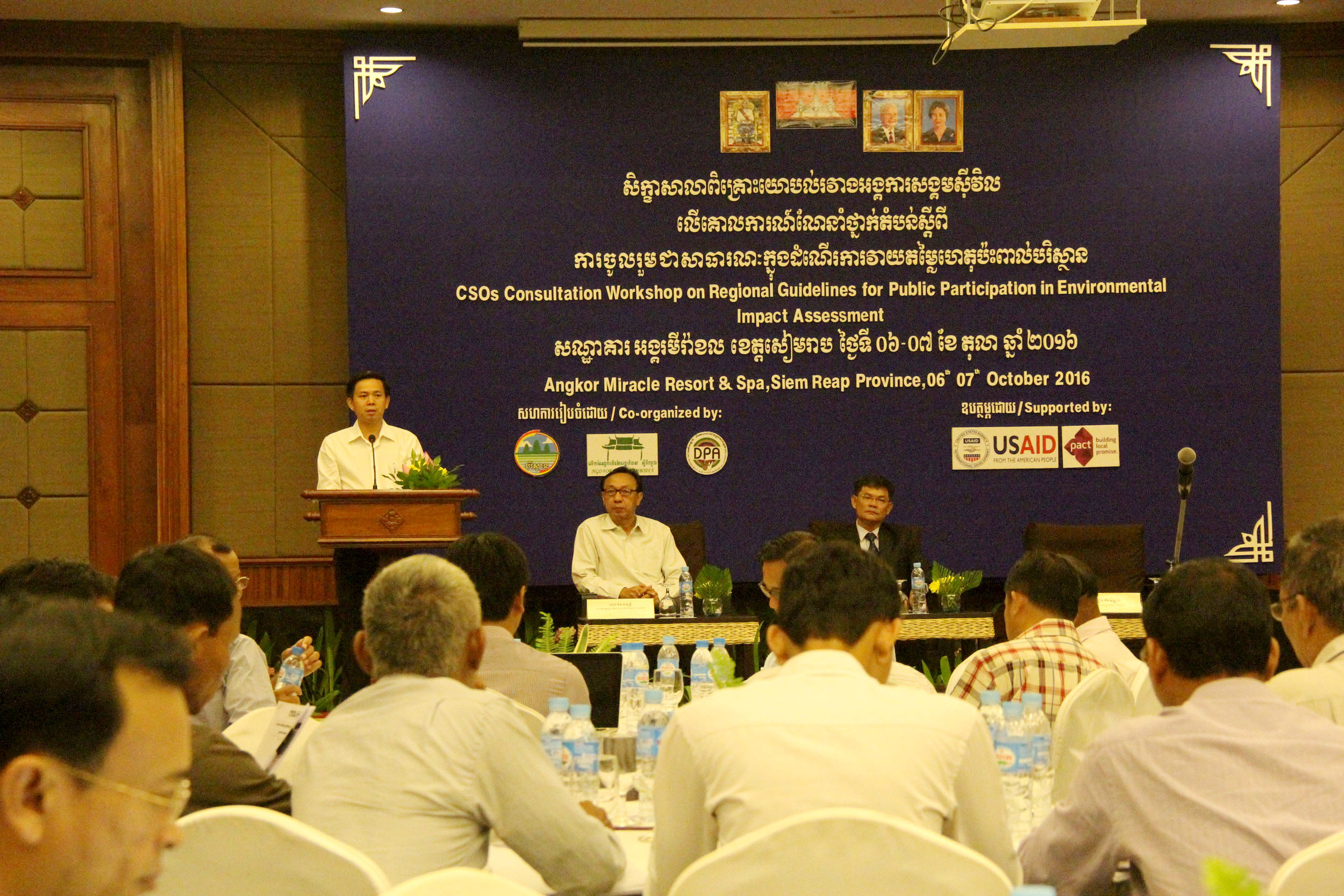 Regional Guidelines for Public Participation in Environmental Impact Assessment 001