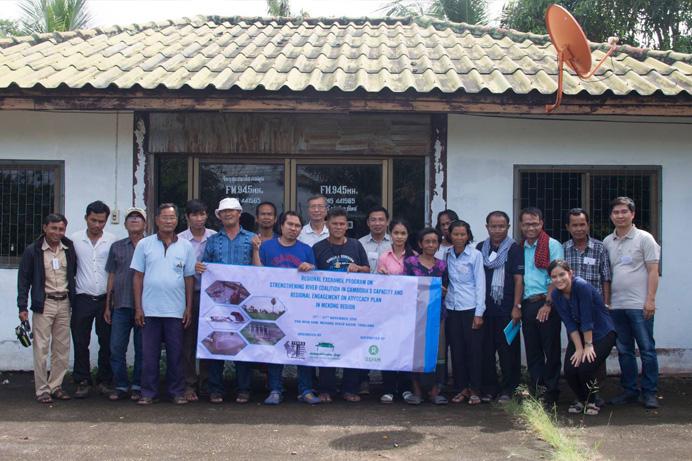 RCC-Regional Exchange Program 1