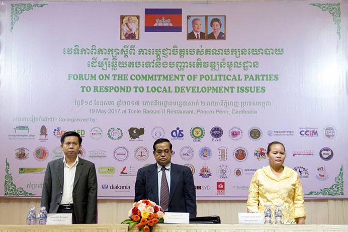 Political Forum 1