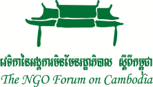 ngoforum logo